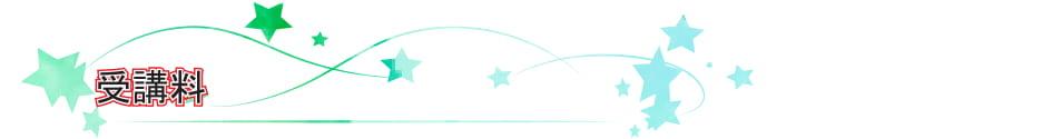 実務者研修教員講習会 近畿(京都・大阪・滋賀・奈良)にて開講!ケアスクールリエゾン受講料