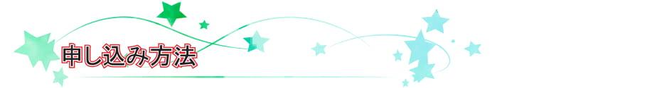 実務者研修教員講習会 近畿(京都・大阪・滋賀・奈良)にて開講!ケアスクールリエゾン申込方法